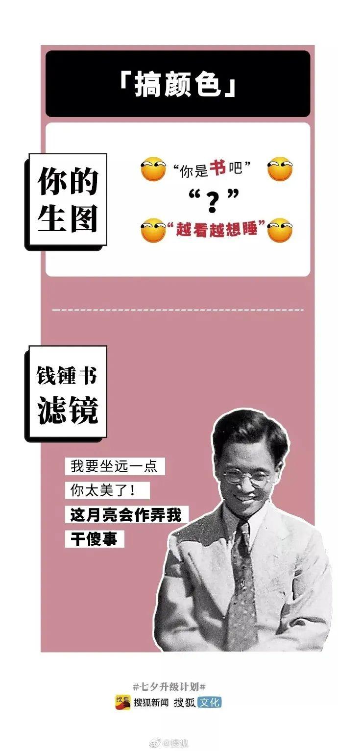 各品牌七夕文案欣赏:,18个七夕借势海报欣赏插图5